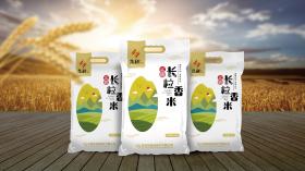 集利優質長粒香米品牌包裝設計