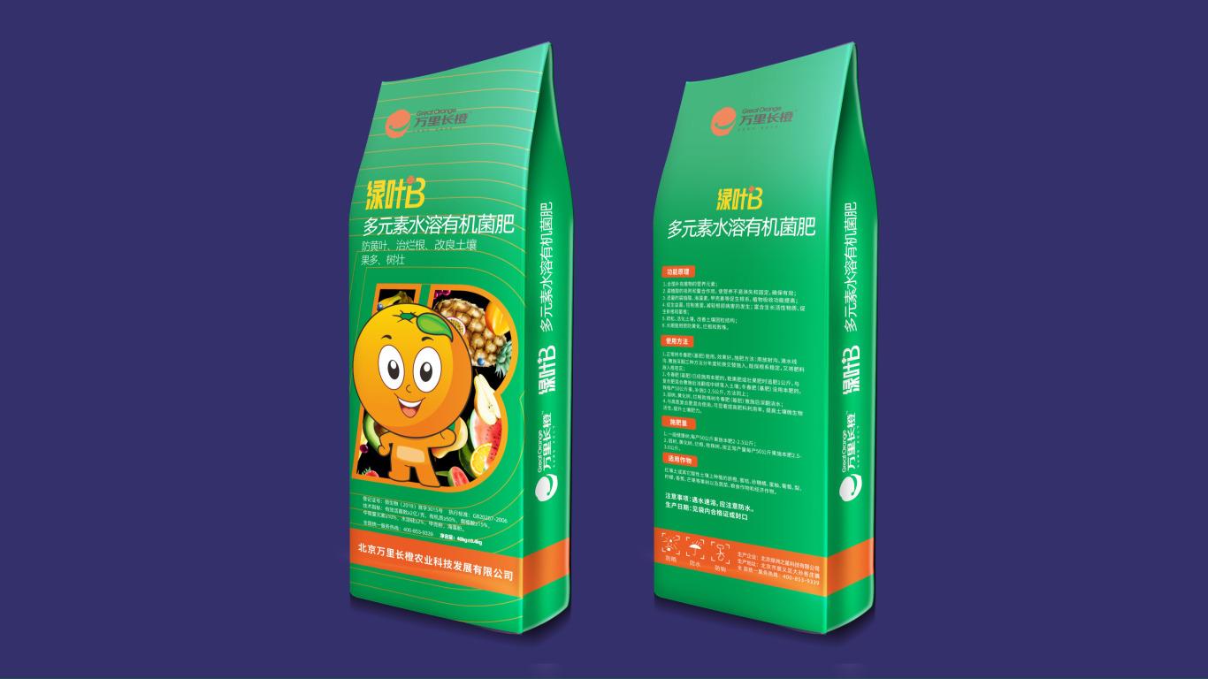 萬里長橙肥料品牌包裝設計中標圖1