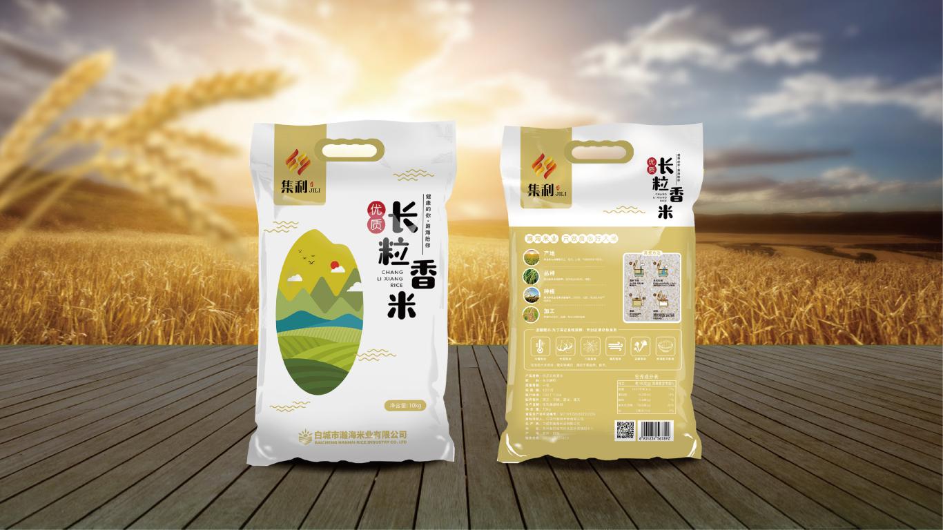 集利優質長粒香米品牌包裝設計中標圖0