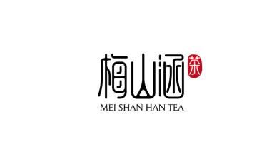 梅山涵茶品牌LOGO設計