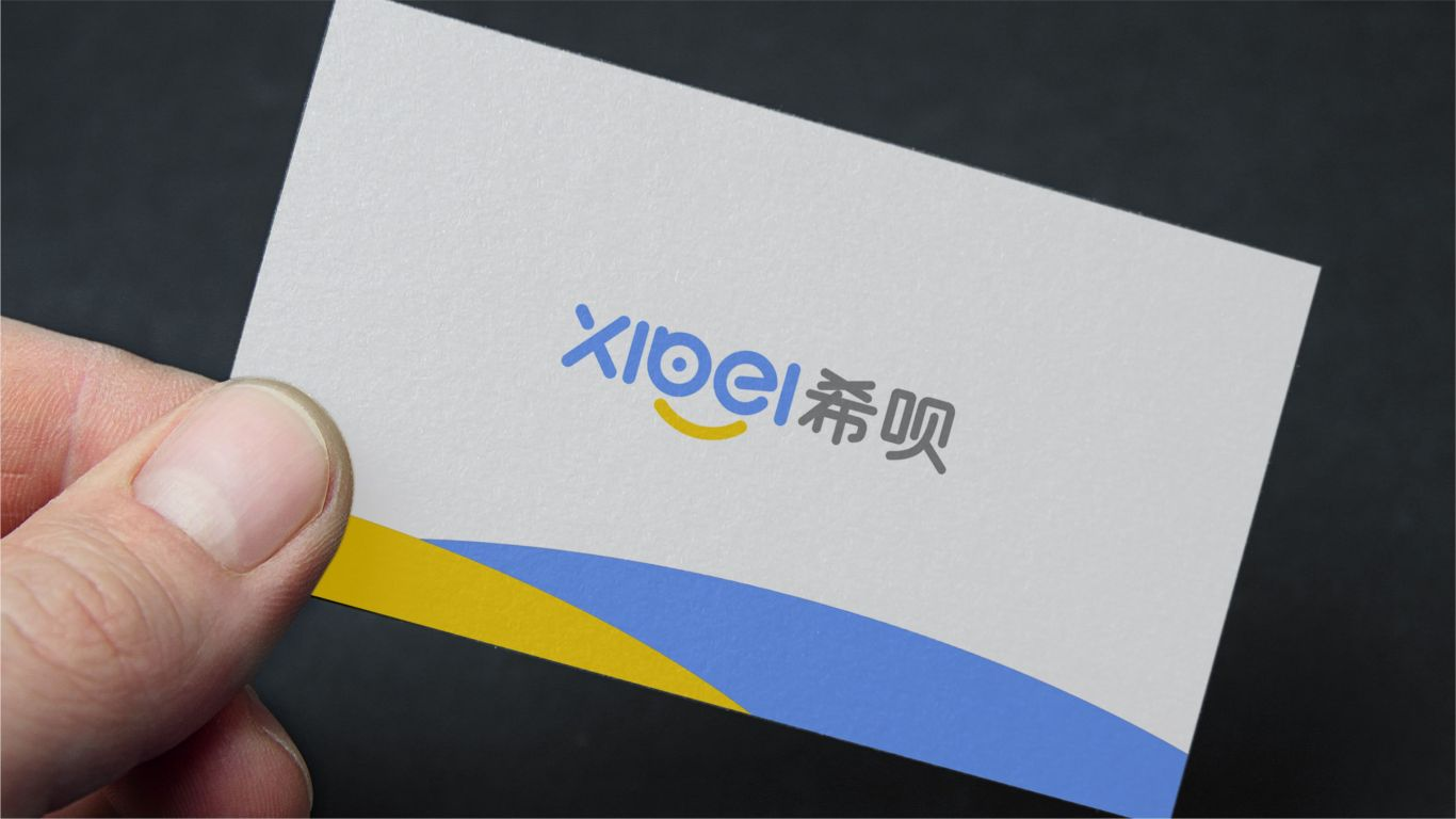 希唄網絡科技公司LOGO設計中標圖3