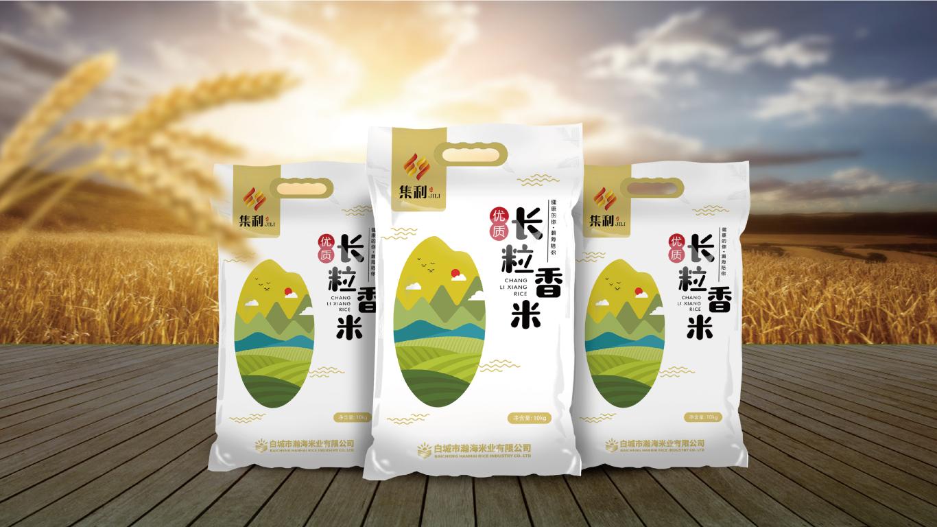 集利優質長粒香米品牌包裝設計中標圖2