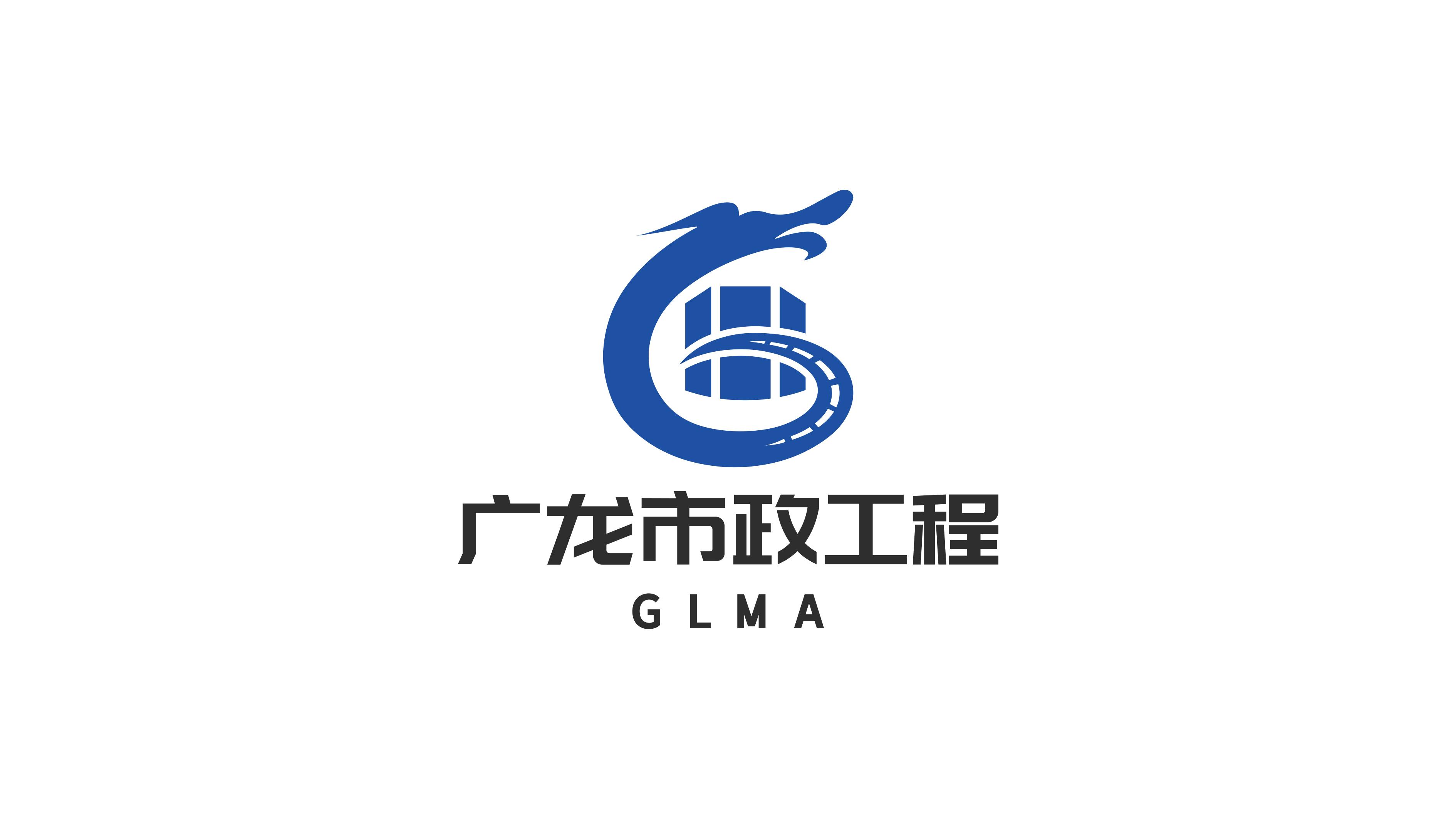 廣龍建筑公司LOGO設計