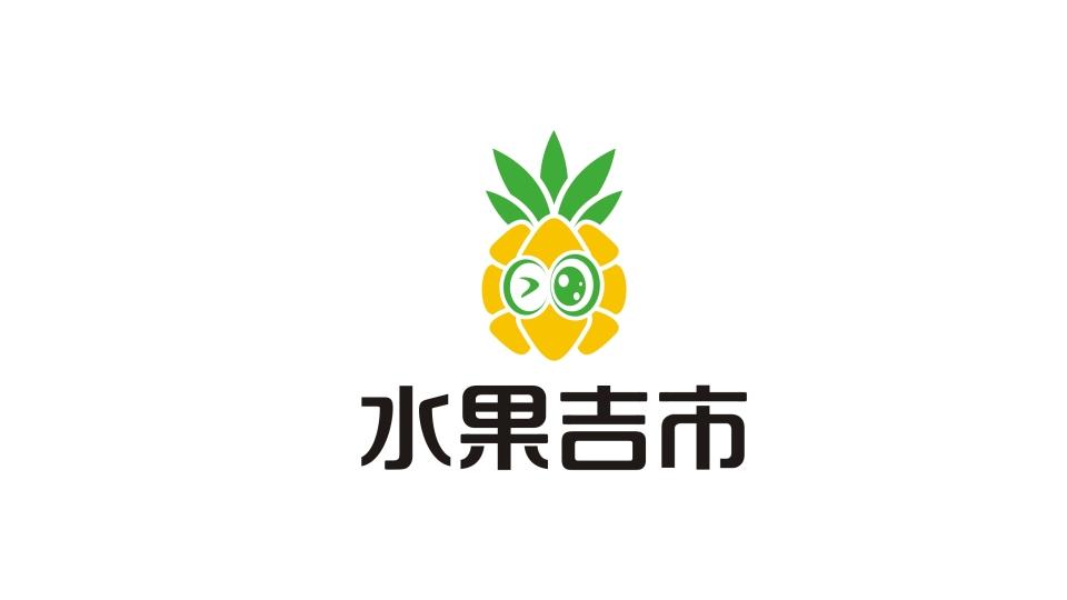 水果吉市商贸公司LOGO设计