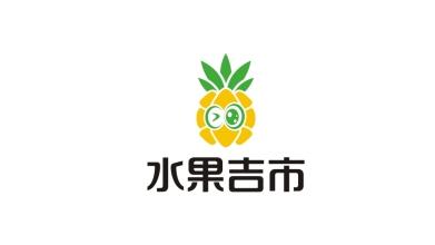 水果吉市商貿公司LOGO設計