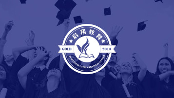 启翔教育公司LOGO设计