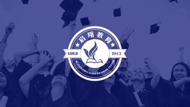 启翔教育公司LOGO乐天堂fun88备用网站