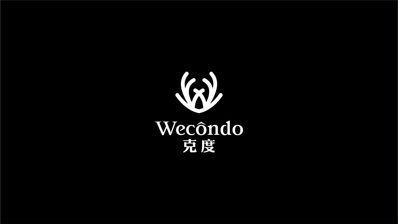 匯華弘創紡織品牌LOGO設計中標圖3