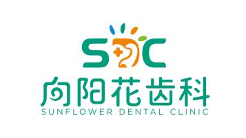 向阳花齿科医疗品牌LOGO设计