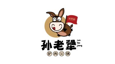 孙老犟驴肉火锅餐饮品牌LOGO设计