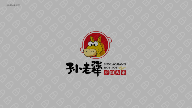 孙老犟驴肉火锅餐饮品牌LOGO设计入围方案0