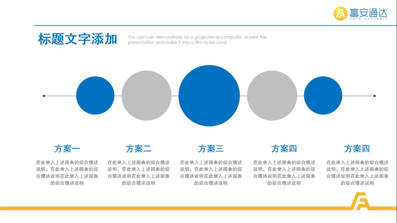 祺潤制冷設備品牌VI設計中標圖5