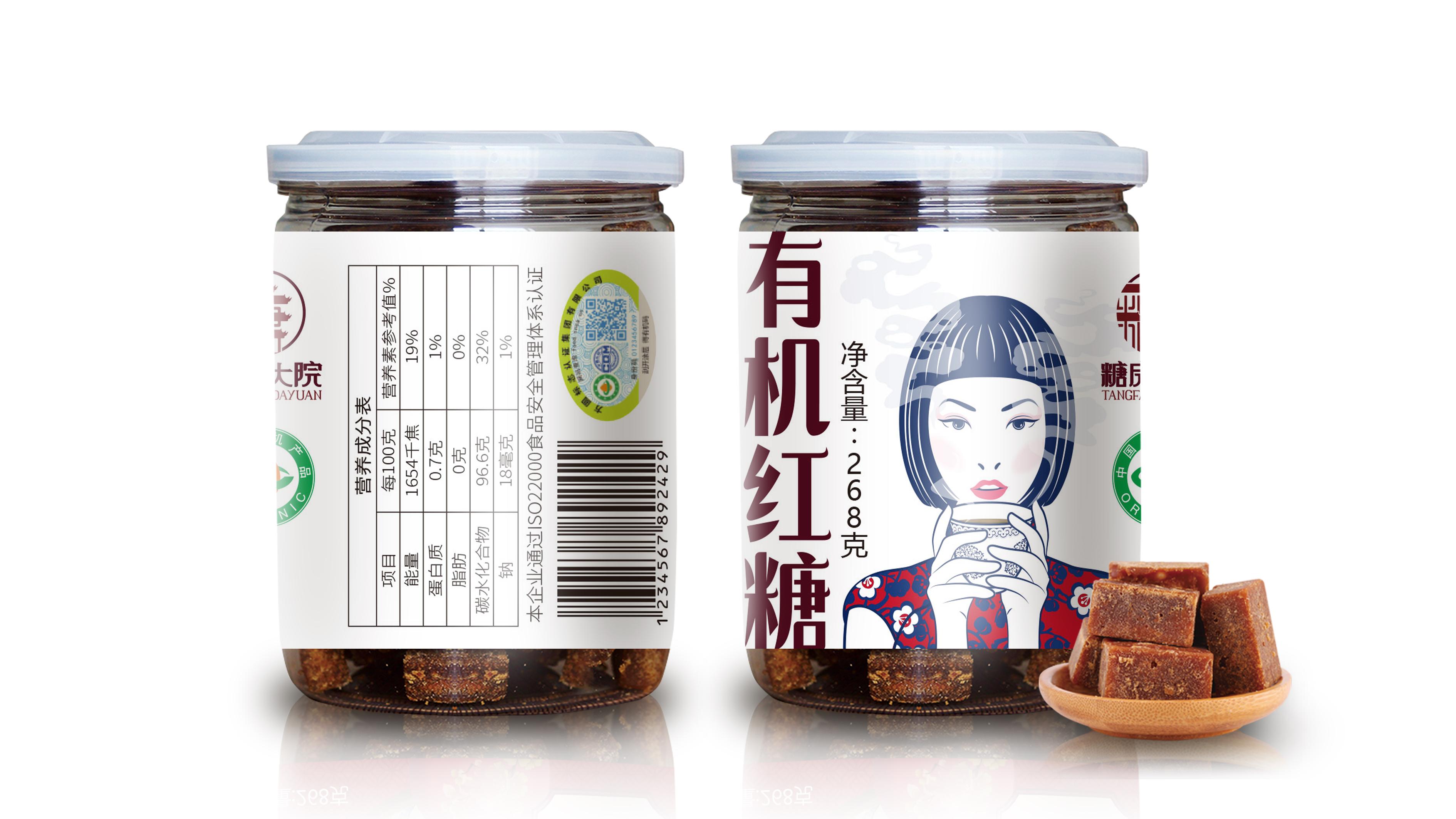 华糖食品公司包装设计