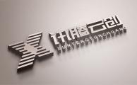 讯腾云创品牌logo设计方案