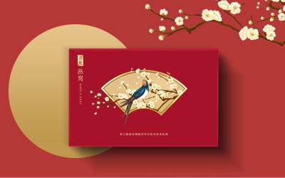 咏梅干燕窝礼盒