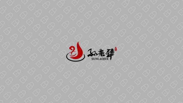 孙老犟驴肉火锅餐饮品牌LOGO设计入围方案2