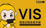 广州HEA咖手游馆VI设计