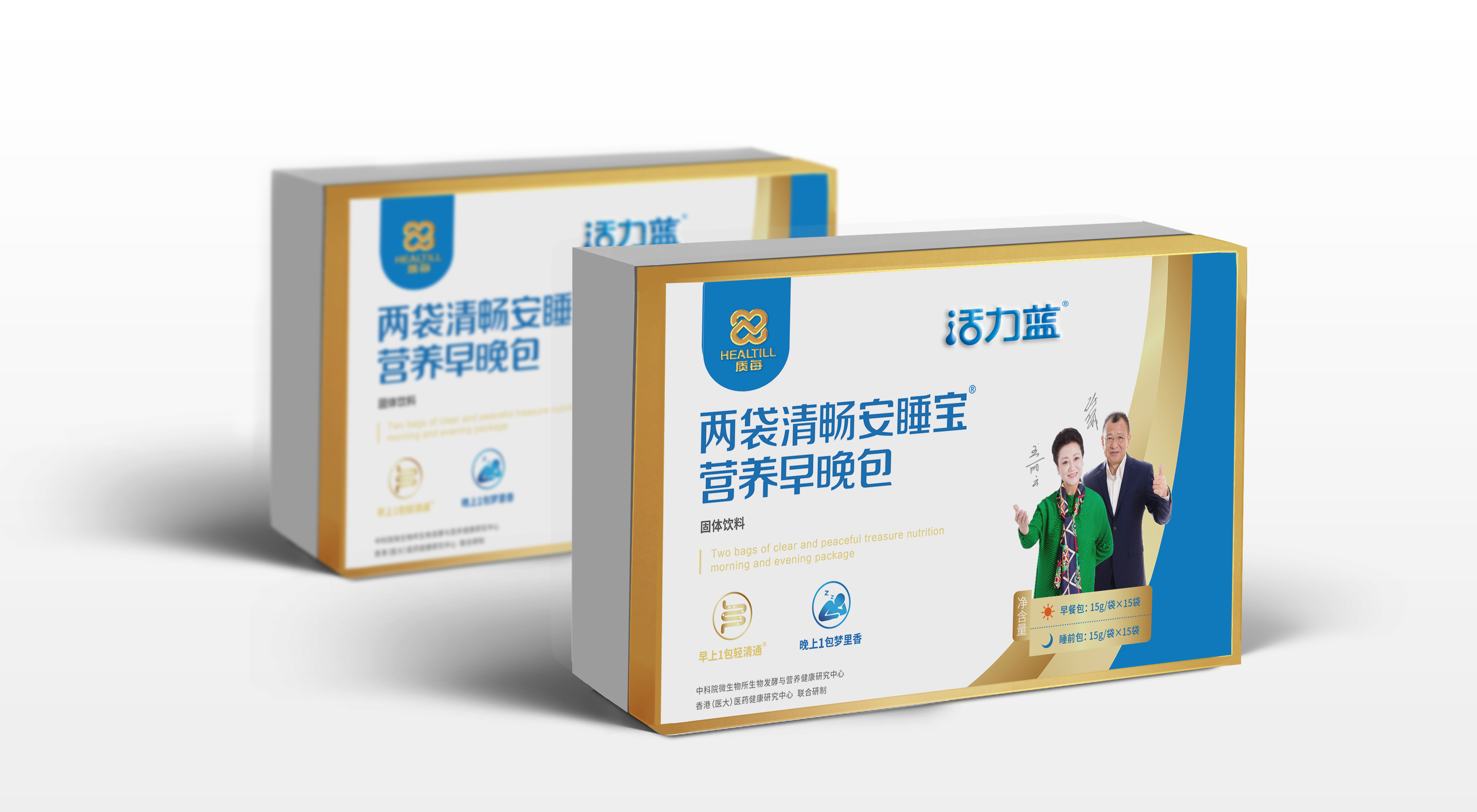 活力蓝品牌包装设计