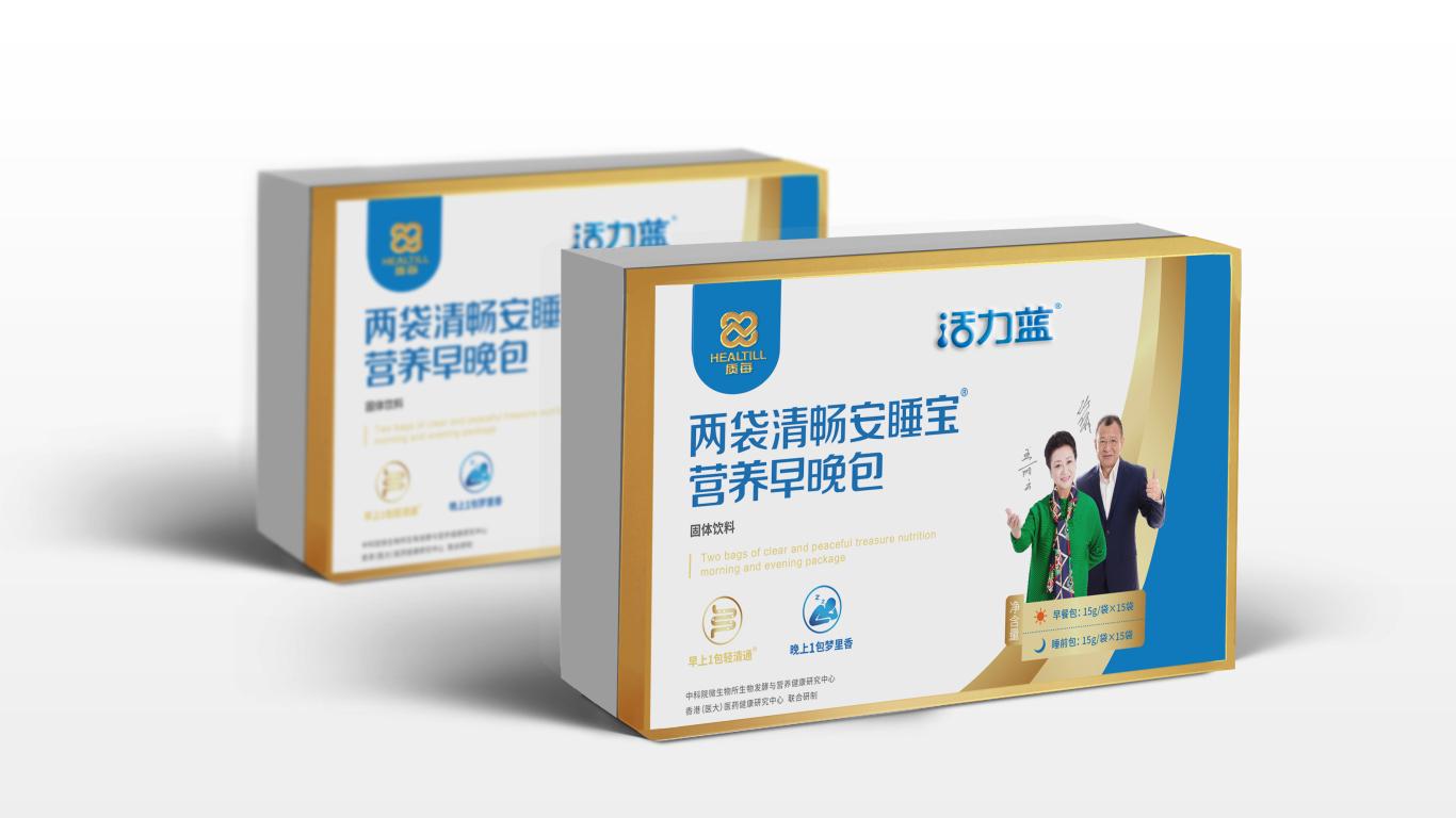 活力藍品牌包裝設計中標圖0