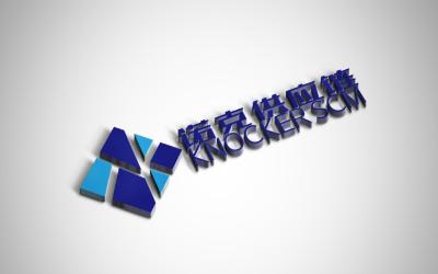 諾克供應鏈 logo設計