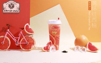 乐乐茶水果茶饮卡纸风格拍摄