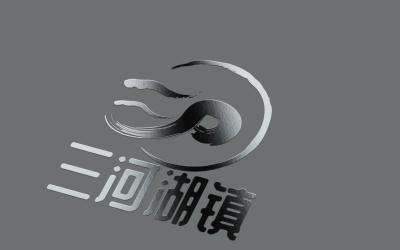 三河湖镇乡镇标志LOGO设计