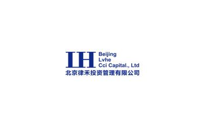 北京律禾投資管理有限公司