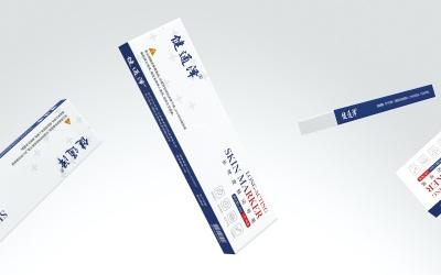 醫療包裝設計