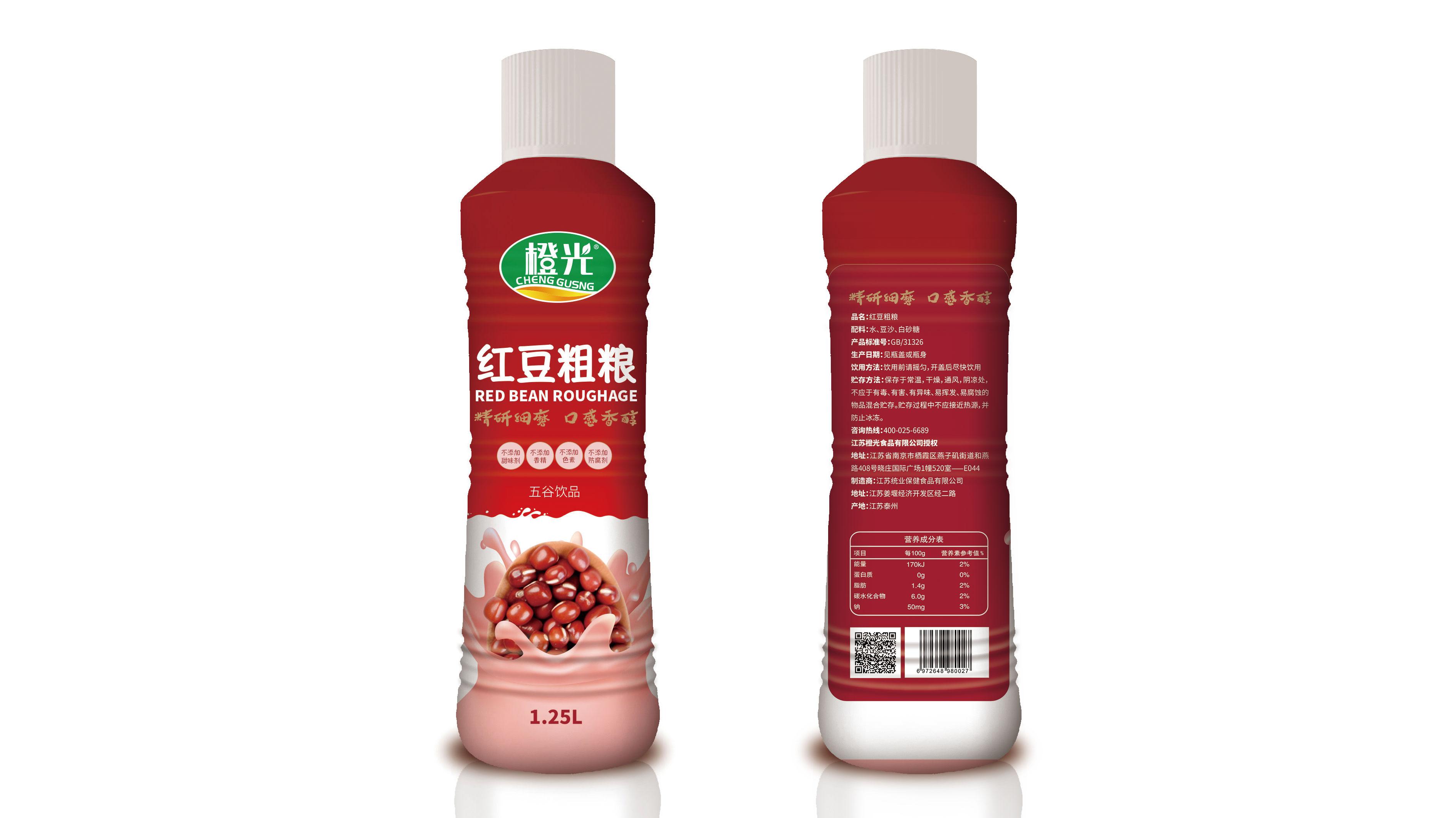 橙光红豆粗粮饮料品牌包装设计