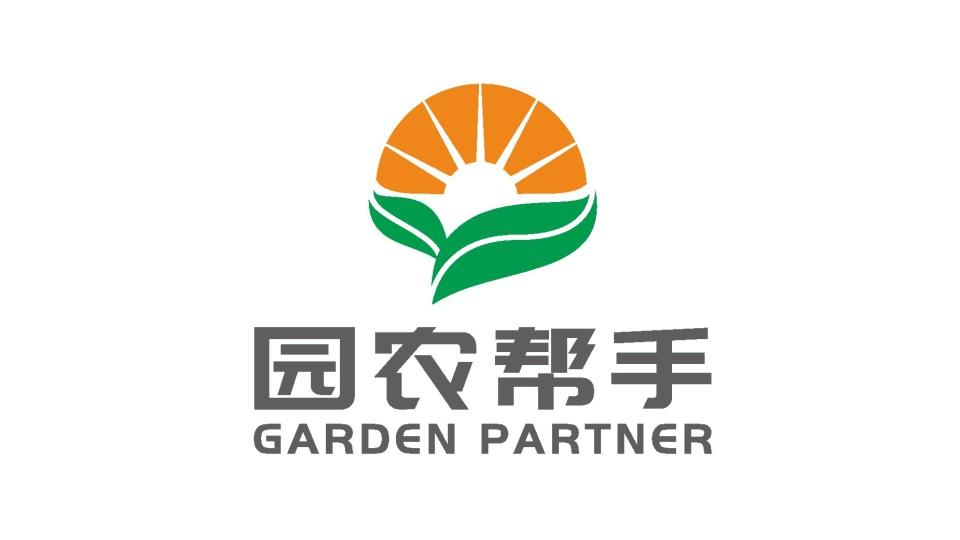 園農幫手品牌LOGO設計