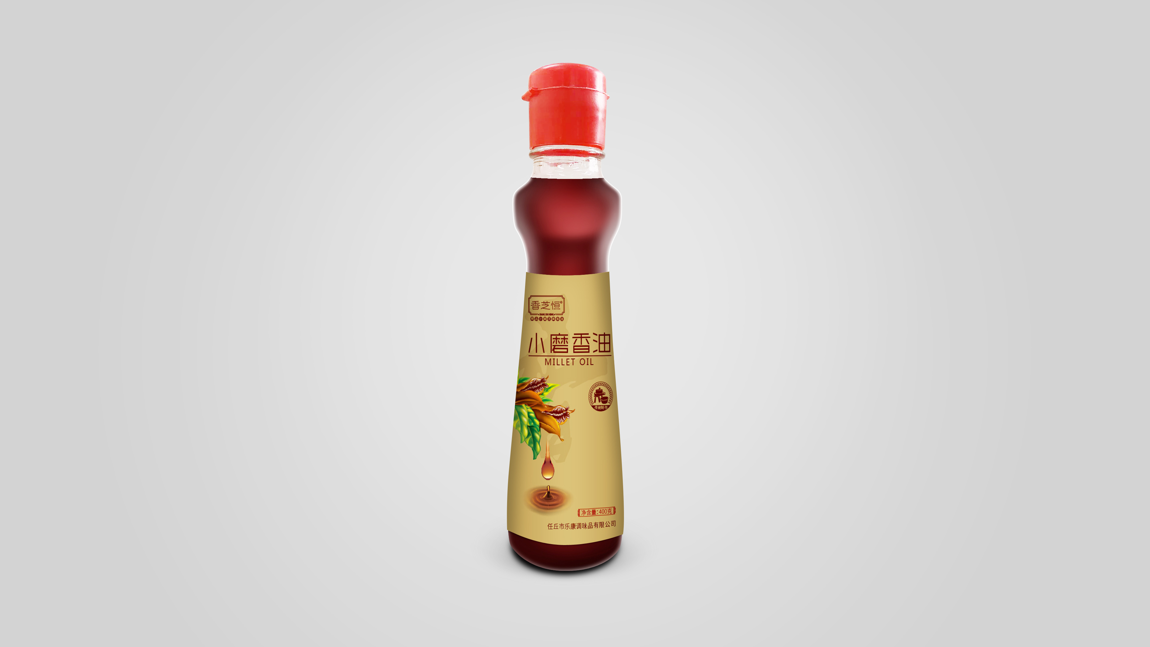 香芝恒香油品牌包装万博手机官网
