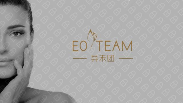 異禾團美容美發公司LOGO設計入圍方案5