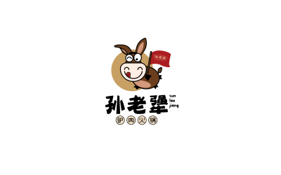 孙老犟logo设计