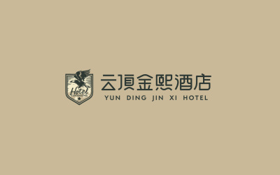 云顶金熙酒店logo设计