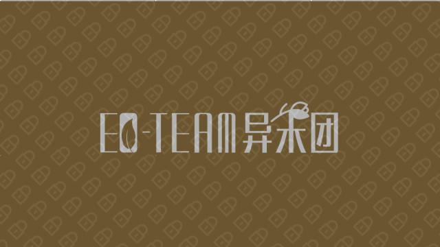 異禾團美容美發公司LOGO設計入圍方案3