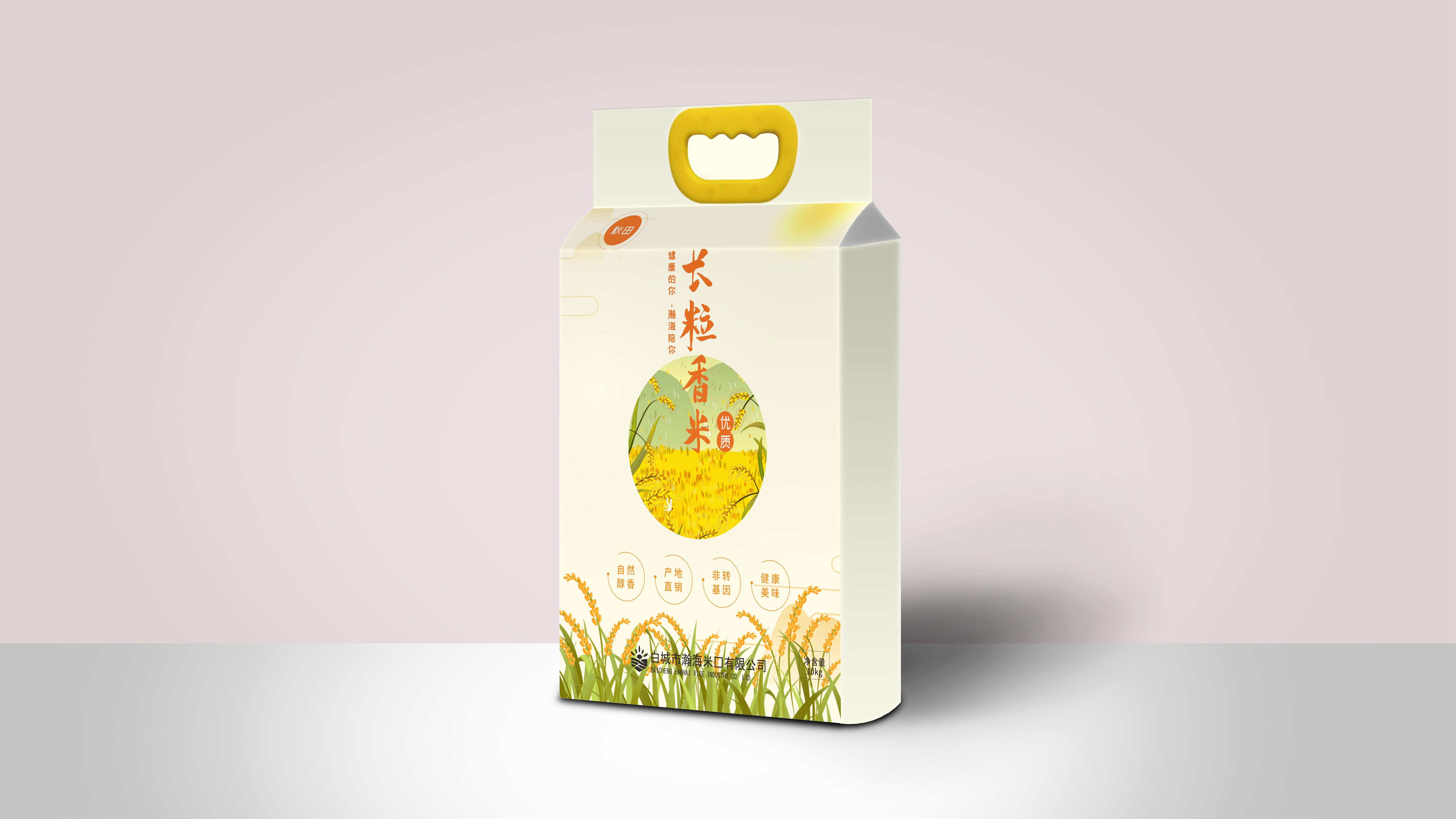 集利大米品牌包装设计