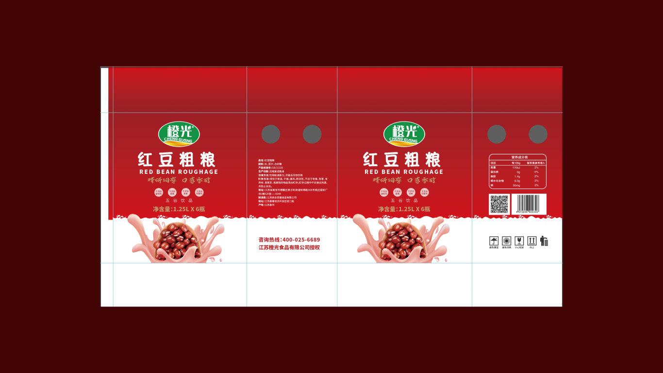 橙光五谷饮品包装延展中标图3