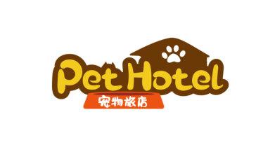 宠物旅店品牌LOGO设计