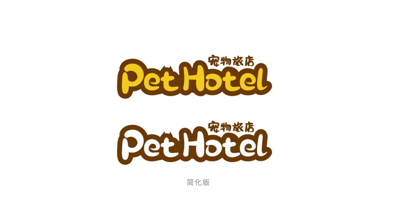 宠物旅店品牌LOGO设计中标图2