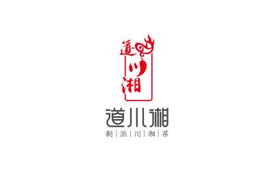 道川湘品牌标志设计
