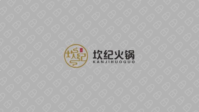 坎纪火锅品牌LOGO设计入围方案0