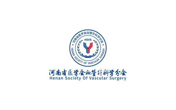 河南省醫學會血管外科學分會會標設計