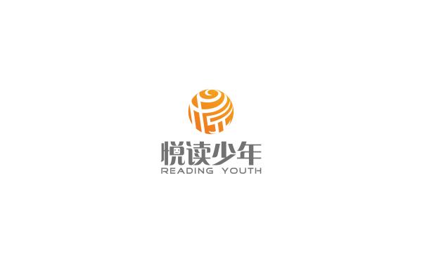 悅讀少年品牌標志設計