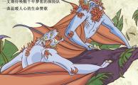 浙少社儿童读物出版25周年海报