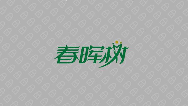 春晖树餐饮品牌LOGO设计入围方案0