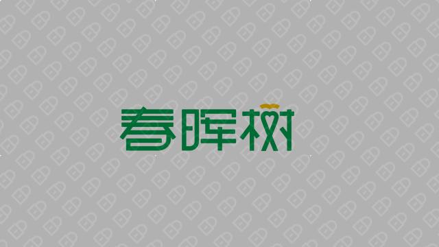 春晖树餐饮品牌LOGO设计入围方案1
