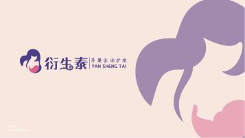衍生泰产康管理中心LOGO乐天堂fun88备用网站
