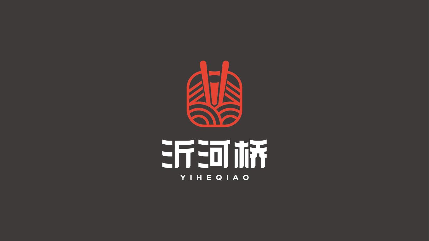 沂河桥餐饮品牌LOGO设计中标图3