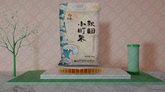 集利秋田小町米品牌包装设计入围方案1