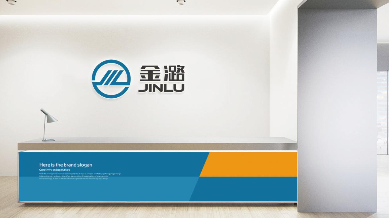 金潞物流器具公司LOGO設計中標圖7